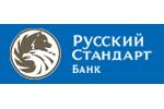 пришел банк русский стандарт курск официальный сайт работа тракторе МТЗ